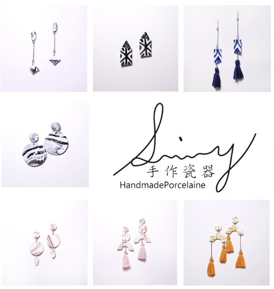 2020/08/13 手捏瓷-耳環+渲染飾品盤課程